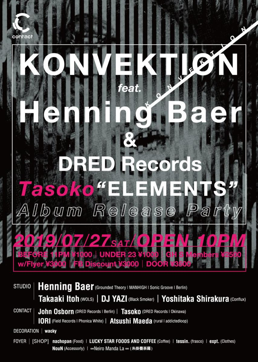 Konvektion Feat  Henning Baer & Dred Records / Tasoko