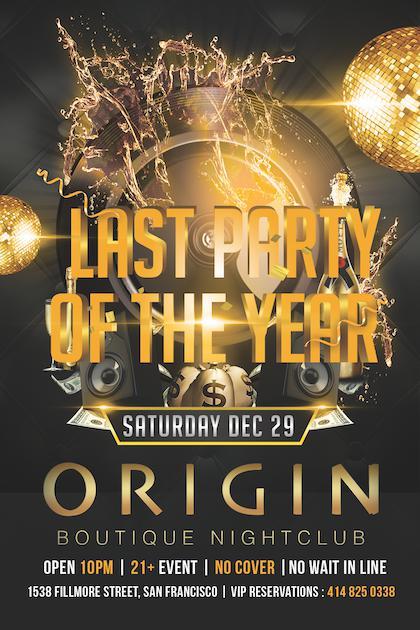 latest version of origin 2018