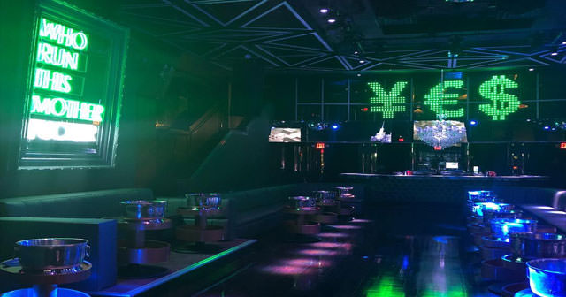 Exchange offers guest list on certain nights