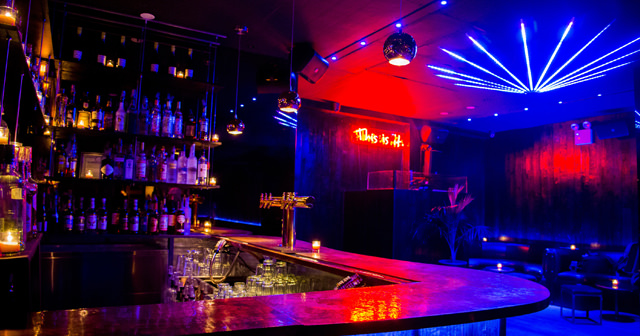 Rumpus Room offers guest list on certain nights