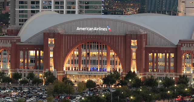Inside look of American Airlines Center with bottle service