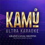 Kamu Karaoke logo