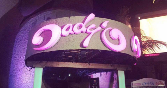 Dady'O offers guest list on certain nights
