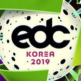 EDC Korea logo