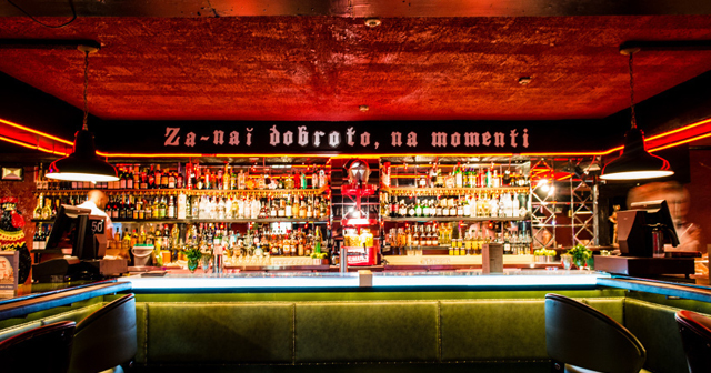 Club 77 offers guest list on certain nights