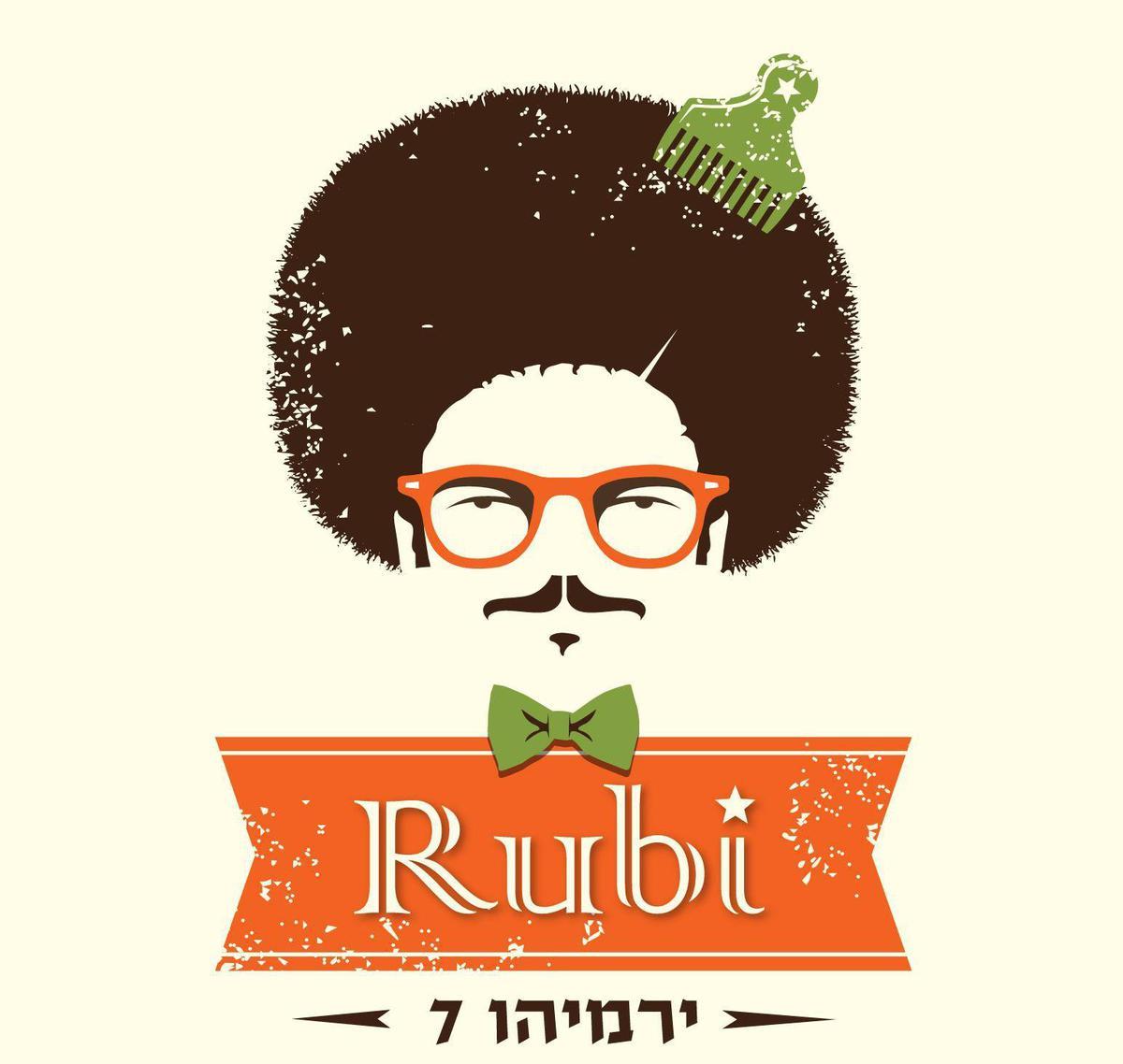 Rubi Mondays